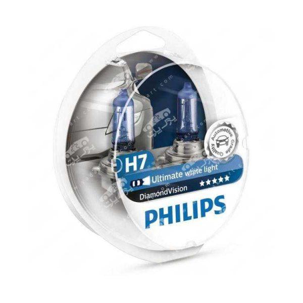 لامپ هالوژن فیلیپس Philips Diamond Vision H7