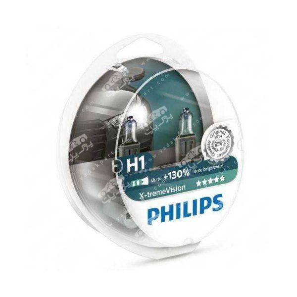 لامپ هالوژن اکستریم ویژن فیلیپس Philips X-treme Vision H1