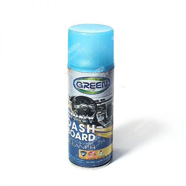 اسپری براق کننده داشبورد Shiny Dashboard گرین