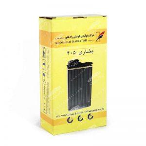 رادیاتور بخاری کوشش پژو 405 پارس سمند